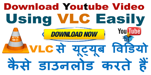 Download Youtube Video With VLC