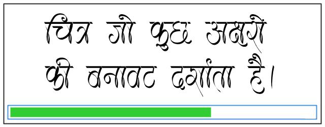 kirati hindi font