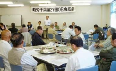 http://www.doro-chiba.org/nikkan_dc/n2014_01_06/n7712.htm