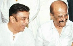 Rajini acting with Kamal
