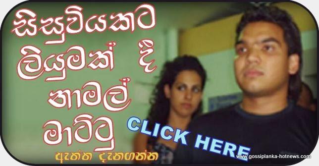 http://www.gossiplanka-hotnews.com/2014/08/namal-order-to-ugc.html