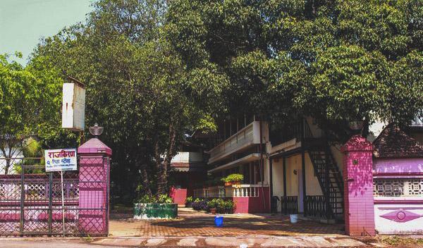 Raj Kiran Hotel Lonavala
