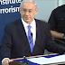 Discurs de @Netanyahu a la XIV Conferència Internacional contra el terrorisme @ICT_org