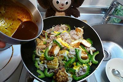 味噌のゴーヤチャンプルーの作り方(5)