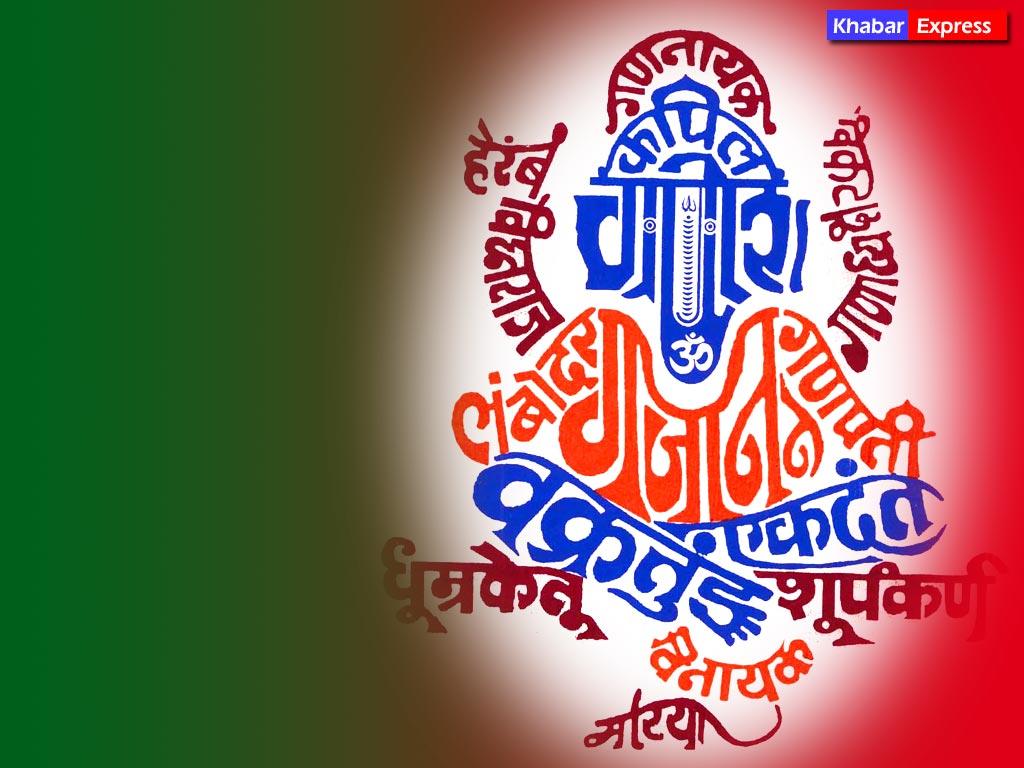 Great Wallpaper Lord Name - Ganesh-Wallpaper-18  Pic_446796.jpg
