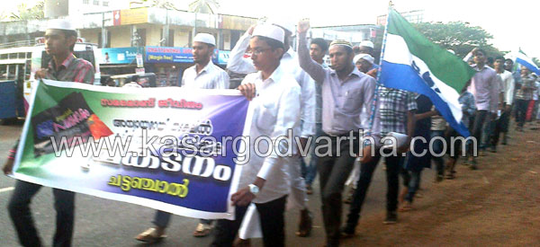 SSF, Chattanchal, Town, March, Kasaragod, Kerala, Malayalam news, Kasargod Vartha, Kerala News, International News, National News, Gulf News, Health News, Educational News, Business News, Stock news, Gold News