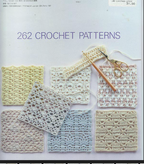 262 Crochet Patterns Book - Open work crochet and Borders