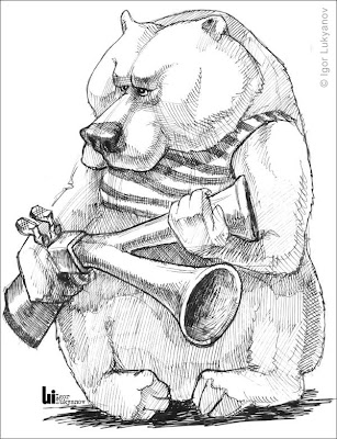 scary bear caricature (drawing of a cartoon bear with a hunting gun)