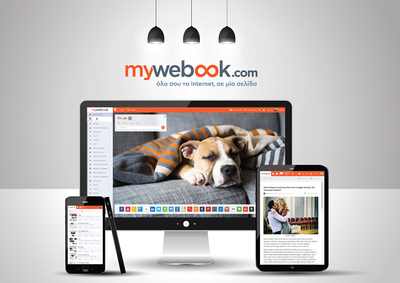 Mywebook - Κατάλογος Ιστοσελίδων