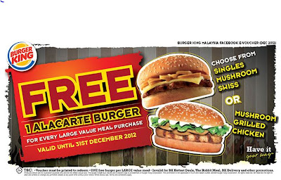 burger-king-free-burger-coupon