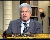 برنامج العاشرة مساءاً مع وائل الإبراشى حلقة الإثنين 27-4-2015