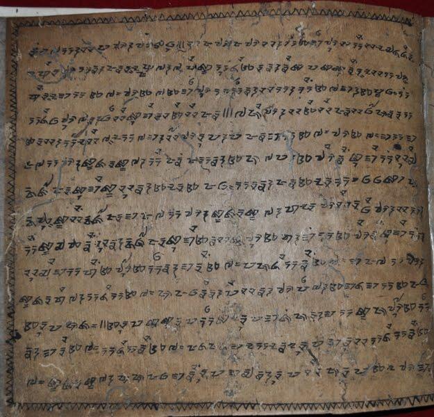 Pembuatan Kertas Daluang (Dlancang Panaraga): Kertas Tradisional Nusantara