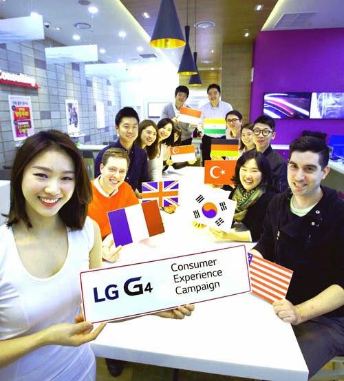 Fans LG mendapat kesempatan cicipi LG G4 selama 1 bulan penuh