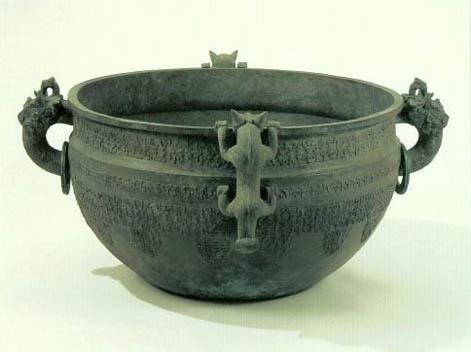 Chinese Bronze Jian