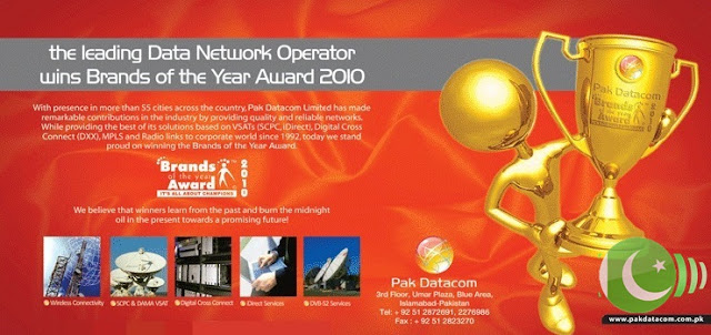 Pak Datacom Brand of the year Award 2011