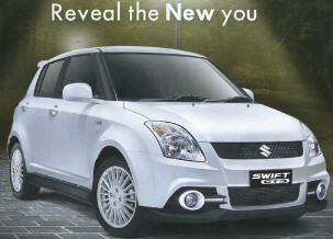All New Swift Surabaya Reveal