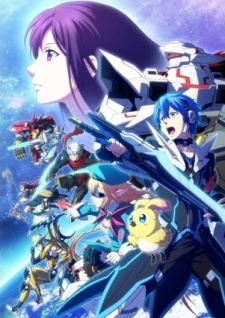 Lista de capitulos Phantasy Star Online 2 The Animation