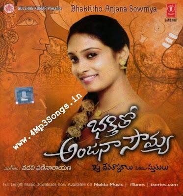http://www.4mp3songs.in/2013/12/bhakthitho-anjana-sowmya-2013-telugu.html