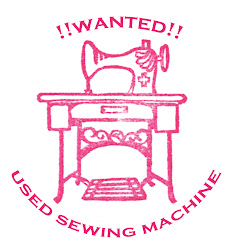 SAVE the USED SEWING MACHINE PROJECT.