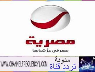 Rotana Egyptian frequency channel on Nilesat
