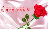 Khusiyon se bhar jaye jiban aapka | Love SMS