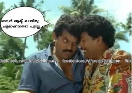 3D Scrap: Malayalam Funny Commenting Images | 268 x 188 jpeg 9kB