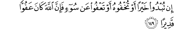 Surat An-Nisa Ayat 149