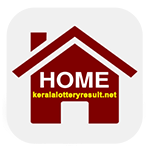 Latest kerala lottery results