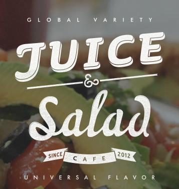 Juice en Salad glutenvrij