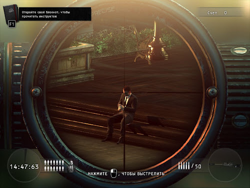 Hitman: Sniper Challenge (2012) PC Game