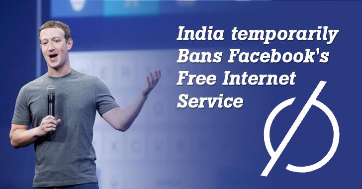 facebook-free-internet-service
