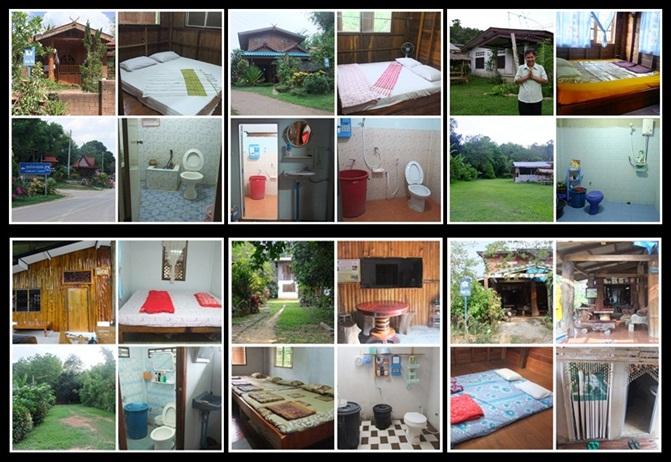 บ้านโฮมสเตย์ในบ้านนาต้นจั่น !!! [ Home Stay ]