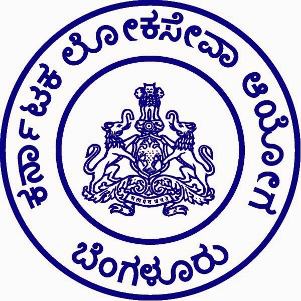 Gazetted Probationers Group- A & B Vacancies in KPSC (Karnataka Public Service Commission)