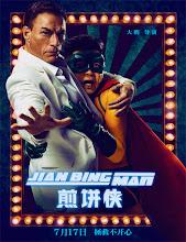 Jian Bing Man (2015) [Vose]