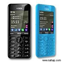 ... Lengkap Nokia 206 Dual Sim | Spek Nokia 206 Dual Sim | HARGA