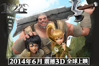 фильм Dragon Nest Rise of the Black Dragon