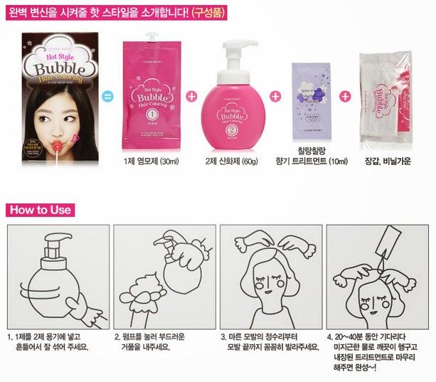hot style bubble hair coloring etude, pewarna bubble korea, jual etude murah, semir rambut etude, jual etude original, jual semir rambut, chibis etude house, chibis prome