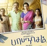 Papanasam 2015 DVD Tamil Movie Watch Online