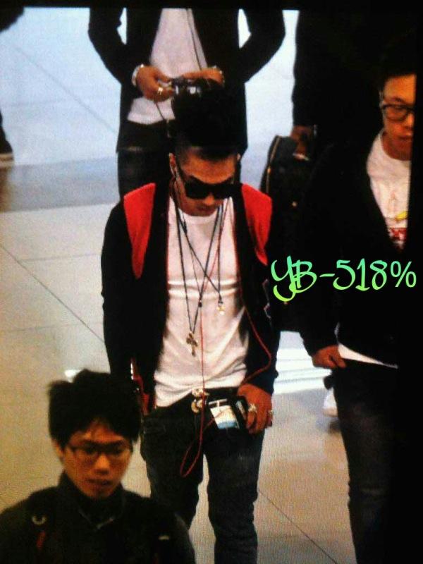 Big Bang Gimpo Airport Photo
