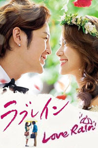 Sinopsis Drama Korea Love Rain Full Episode