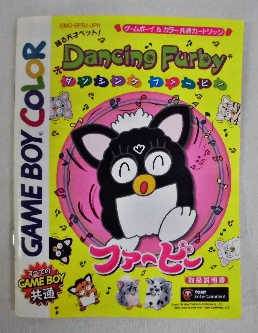 dancing furby game boy japan tomy