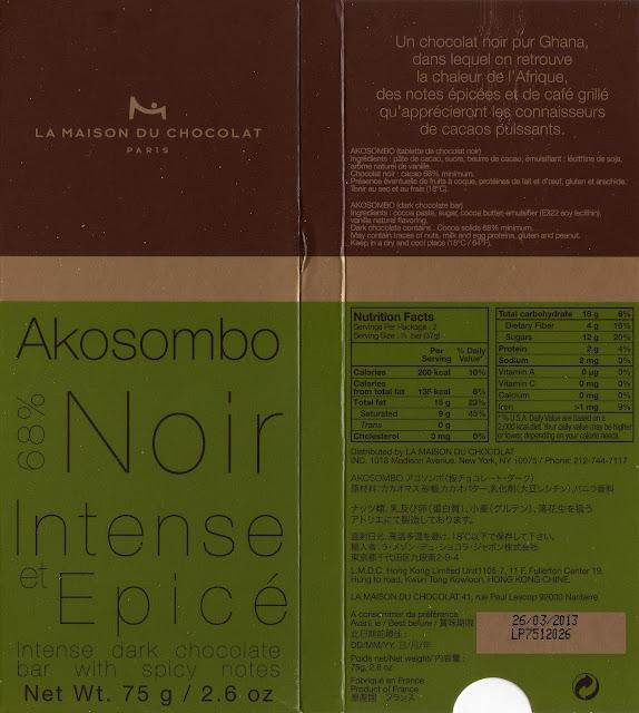 tablette de chocolat noir dégustation la maison du chocolat akosombo noir 68