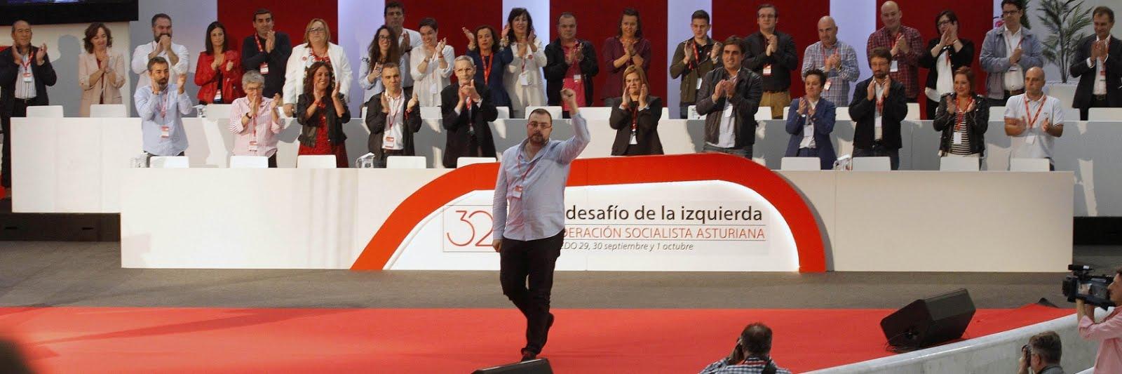 Intervención de Adrián Barbón al ganar las elecciones primarias