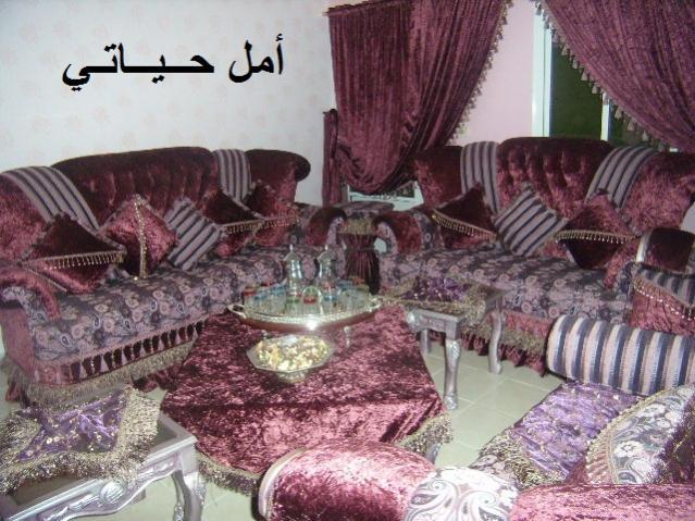الصالونات المغربية بالوان زاهية 12.jpg
