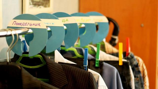 организация школьной одежды