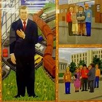 Вспоминали Донбасс