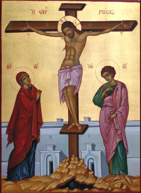Orthodox Way Of Life Bearing The Cross What Does This Mean