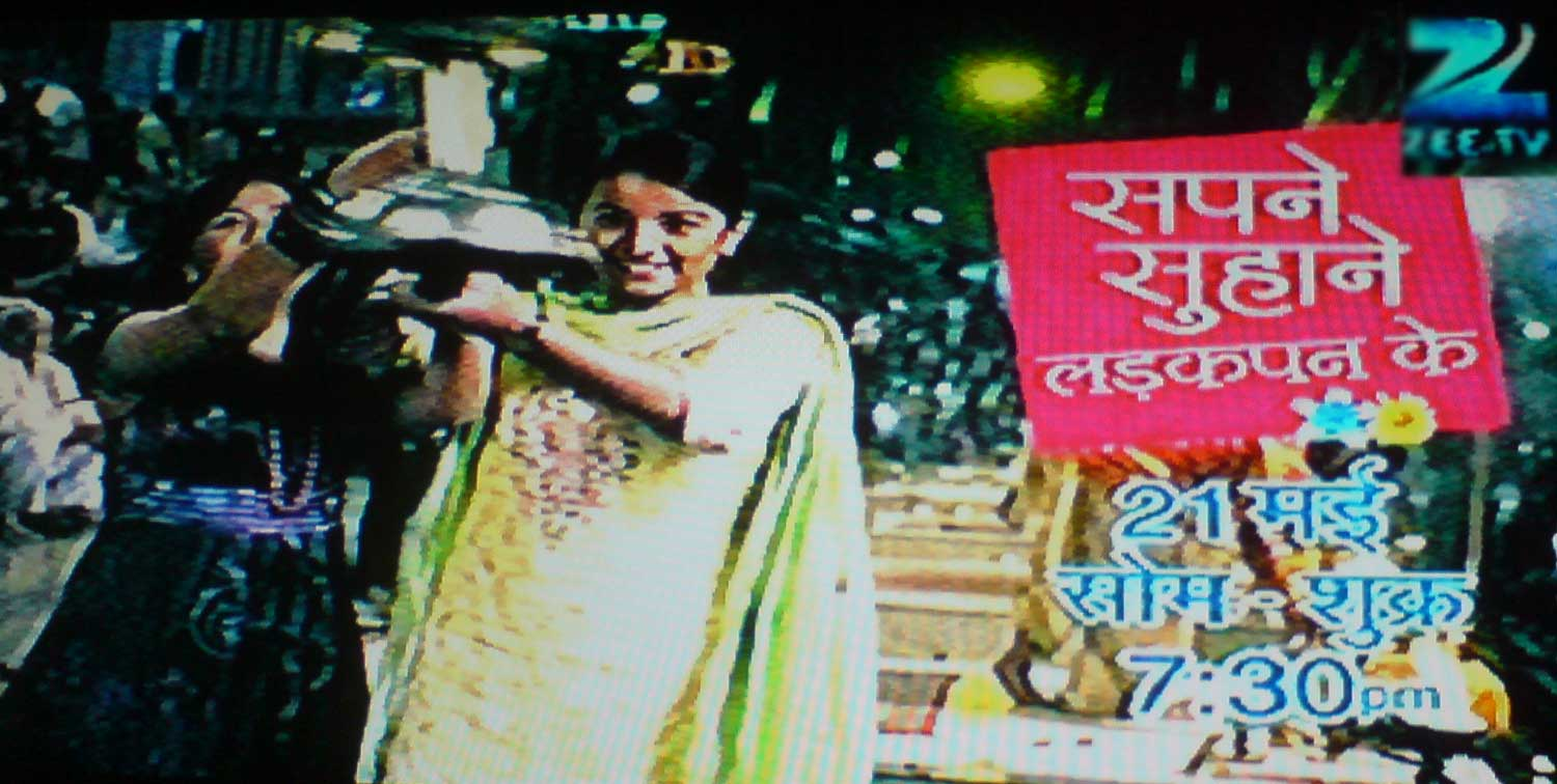 Bhaghyalakshmi - Episode 1 - March 2, 2015 - OZEE
