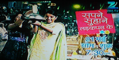 Sapne Suhane Ladakpan Ke on ZEE TV