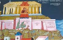 Η Λατρεία της Μεγαλόχαρης στας Αθήνας 15αύγουστος